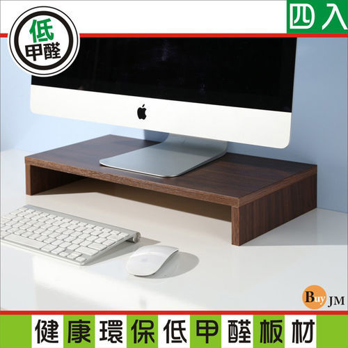 BuyJM 低甲醛防潑水桌上置物架/螢幕架/4入