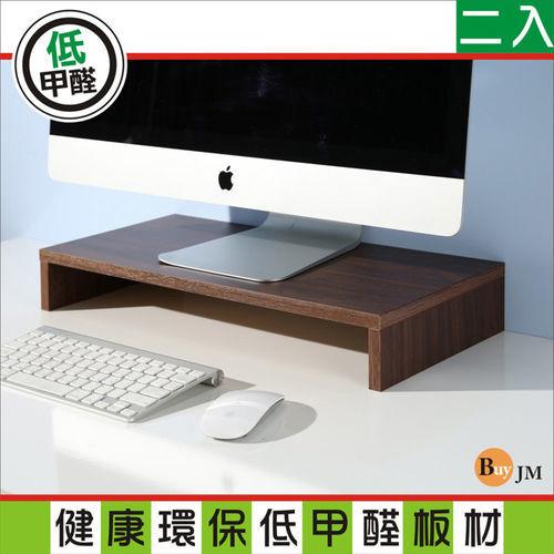 BuyJM 低甲醛防潑水桌上置物架/螢幕架/2入