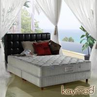Coolfoam自然感 二線高澎度免翻面乳膠+記憶膠+羊毛獨立筒床墊-雙人5尺