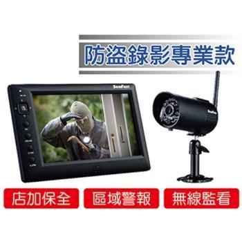 SecuFirst DWS-B011 數位無線監視錄影機