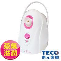 東元TECO 美容肌膚蒸氣滋潤極致奢華SPA美顏機 (12分鐘快速保濕)