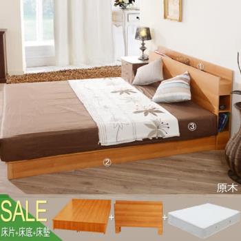 【UHO】實用日式5尺雙人收納三件組-床頭片+床底+床墊(二色可選)