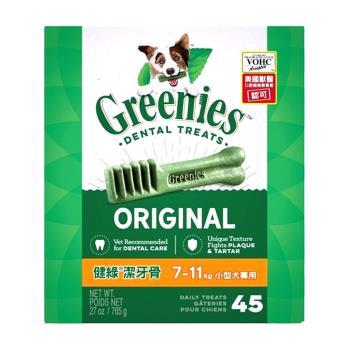 健綠潔牙骨(原味)-7~11kg犬專用-45支入-765g(27oz)-盒裝