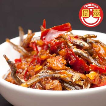 圓蔓 海鮮XO干貝醬(小魚干干貝-小辣) 280ml