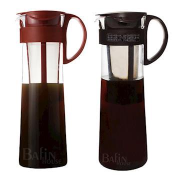 【日本HARIO】附濾網 咖啡冷泡壺1000ml / 兩色隨機出貨(MCPN-14CBR)