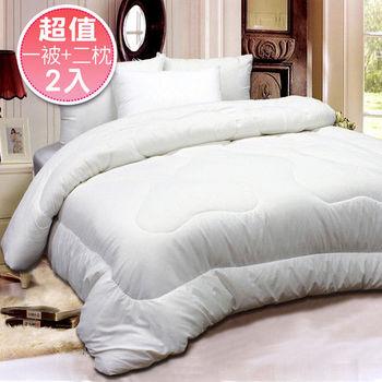 【KOSNEY 】 魅力 頂級壓花羽絲絨冬被6x7尺(天絲枕2入超值組台灣精製)