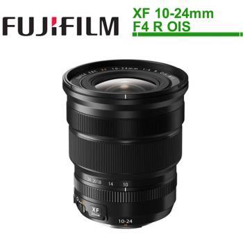 【保護鏡拭筆組】FUJIFILM XF 10-24mm F4 R OIS (公司貨)