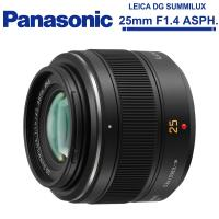 Panasonic LEICA DG SUMMILUX 25mm F1.4 ASPH. (公司貨)
