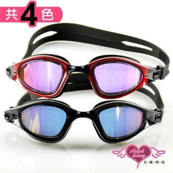 天使霓裳 抗UV防霧休閒電鍍泳鏡(90150-共4色)