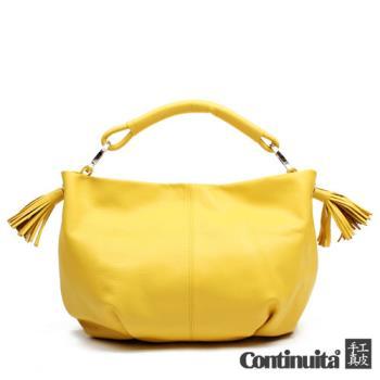【真皮屋 CONTINUITA】台灣手工真皮包 MIT  流蘇抓皺馬鞍包 (黃色)