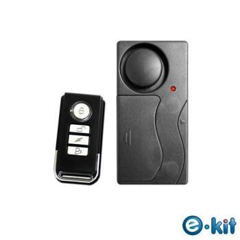 逸奇e-Kit震動感應門窗防盜警報器#43;迎賓門鈴 KS-SF04R