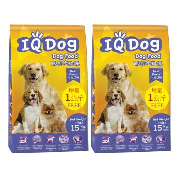 【IQ Dog】聰明乾狗糧 - 牛肉口味成犬配方 15kg x 2包