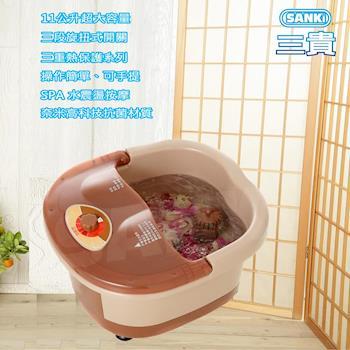 三貴SANKI中桶加熱足浴機
