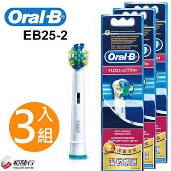 德國百靈Oral-B-IC智控潔板刷頭(2入)EB25-2(3袋)