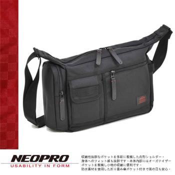 【NEOPRO】日本機能包品牌 大型A4 船型斜背包 側背包 尼龍材質 男女推薦休閒款【2-022】