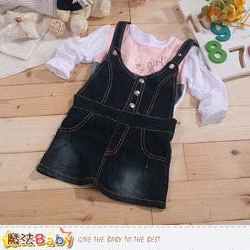魔法Baby~女童牛仔吊帶裙~k43082