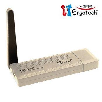 人因科技 Air Stick 2.4G/5G雙模無線影音分享棒MD3056DV