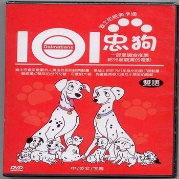 101忠狗 雙語卡通 DVD