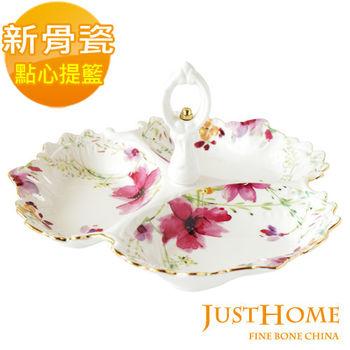 【Just Home】潘朵拉新骨瓷三格點心盤附提把