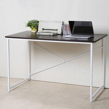 Homelike 托比120cm工作桌(兩色任選)