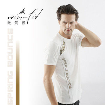Santo Win-Fit 微氣候運動衫-白色