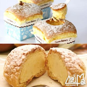奧瑪北海道牛奶戚風蛋糕8入+岩石泡芙16入