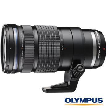 Olympus M.ZD 40-150mm F2.8 PRO (元佑公司貨)