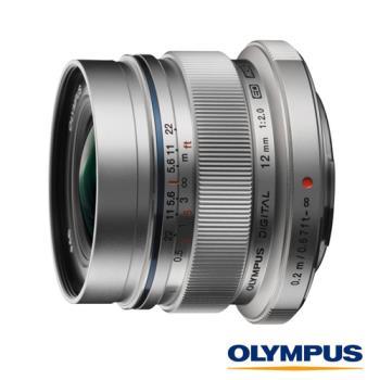 OLYMPUS M.ZUIKO ED 12mm F2.0 鏡頭(公司貨)