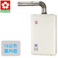 SAKURA櫻花數位恆溫強制排氣熱水器SH-1633(16L)(天然瓦斯)
