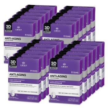 《台塑生醫》Dr's Formula撫紋肌緊緻面膜24入組(藍銅肽*12盒+雙胜肽*12盒)