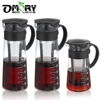 【OMORY】冷熱兩用耐熱玻璃咖啡壺-1100ml(買2送1)