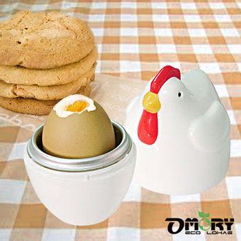 【OMORY】公雞造型微波煮蛋器(單顆入)