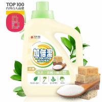 加倍潔 茶樹抗菌 洗衣液體小蘇打皂3000gm/瓶