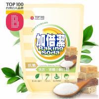 加倍潔 茶樹抗菌 洗衣液體小蘇打皂 補充包 1800gm/包