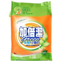 加倍潔 茶樹 小蘇打制菌潔白 超濃縮洗衣粉 補充包 2kg 袋