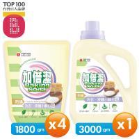 加倍潔 尤加利防蟎 洗衣液體小蘇打皂 3000gmX1瓶+1800gm補充包X4包