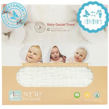 【英國 JustGreen】嬰兒六層澎澎紗純棉紗布浴巾 95x95cm (白色)