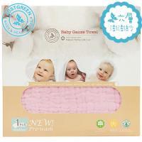 【英國 JustGreen】嬰兒六層澎澎紗純棉紗布浴巾 95x95cm (粉紅色)