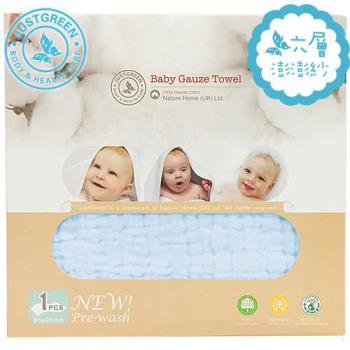 【英國 JustGreen】嬰兒六層澎澎紗純棉紗布浴巾 95x95cm (粉藍色)