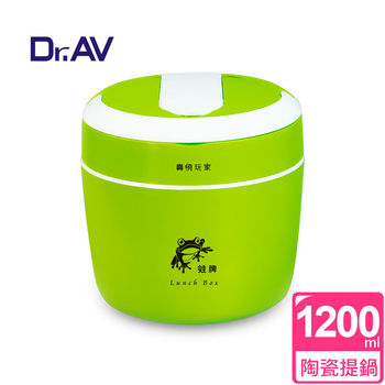 【Dr.AV】日式時尚陶瓷內膽 保溫提鍋(LB-1500C)
