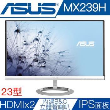 ASUS 華碩 MX239H 23型IPS面板無邊框液晶螢幕