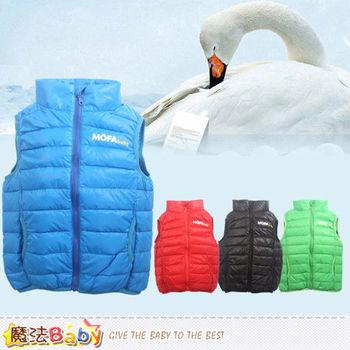 魔法Baby~兒童輕量極保暖90%羽絨背心外套~k42016