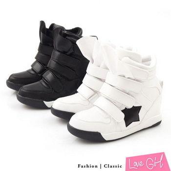 ☆Love Girl☆韓版素色星星魔鬼氈內增高球鞋