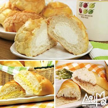奧瑪冰火菠蘿*16入+奧瑪維也納麵包原味*3+維也納麵包巧克力口味*3