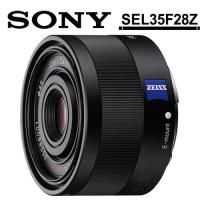 【保護鏡拭筆組】SONY 卡爾蔡司 Sonnar T* FE 35mm F2.8 ZA (SEL35F28Z) (公司貨)