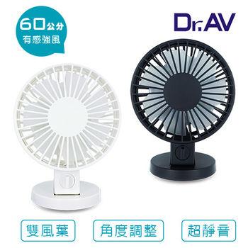【Dr.AV】FAN-262 USB超耐用靜音雙葉風扇(有感強風60公分)