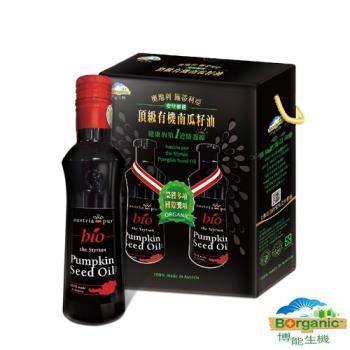 博能生機 頂級有機南瓜籽油250毫升2入禮盒