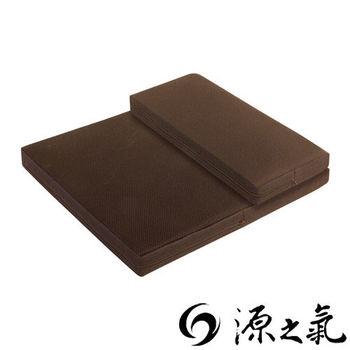 【源之氣】竹炭禪坐墊組合/大四方+小四方(二色可選) RM-40125