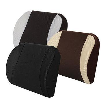 【源之氣】竹炭透氣護腰靠墊(透氣加強設計●三色可選)《二入優惠價》RM-9429