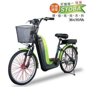 【向銓】電動輔助自行車 KUKUMA